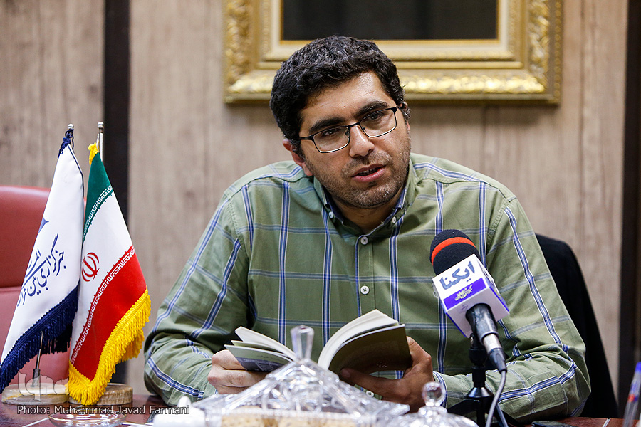 محسنحسام مظاهری