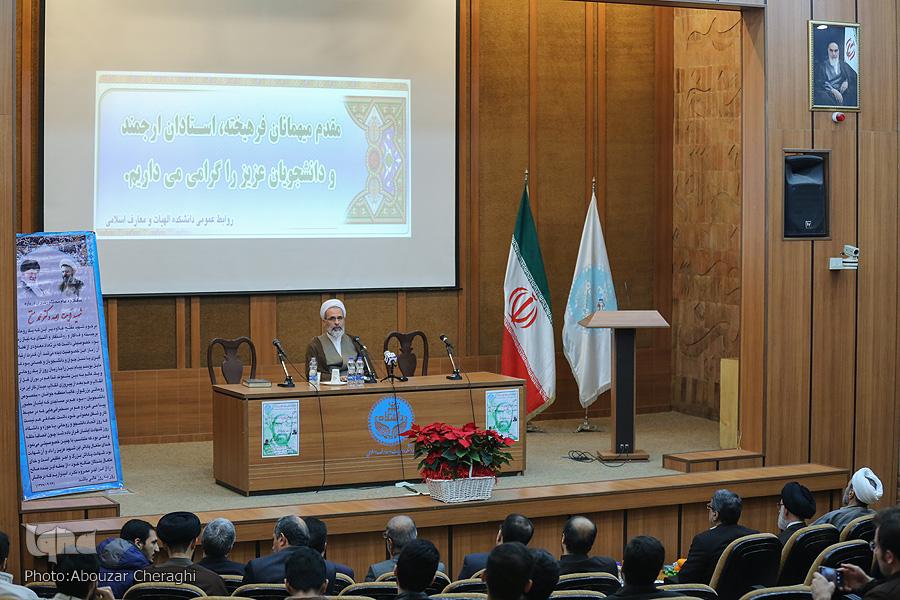 مواجهه متن با واقعیتهای بیرونی مهمتر از توسعه علوم اسلامی است