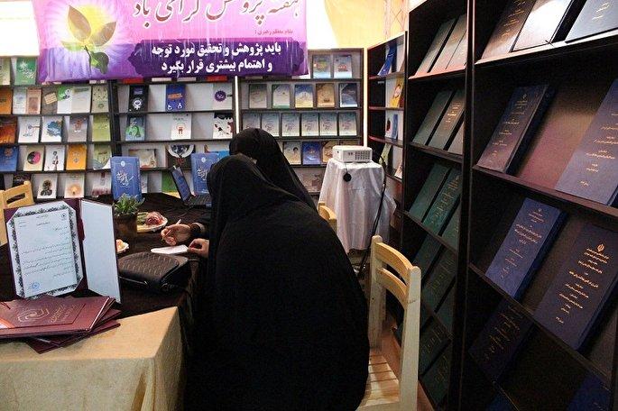 نمایشگاه دستاوردهای پژوهشی حوزه علمیه خواهران هرمزگان برگزار شد