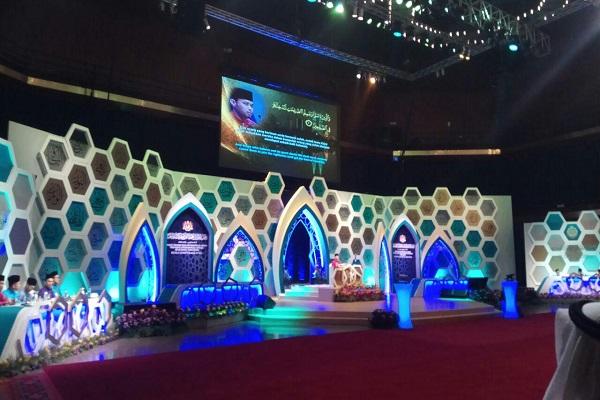 مسابقات بینالمللی قرآن مالزی آغاز میشود / تعویق آزمون گزینشی