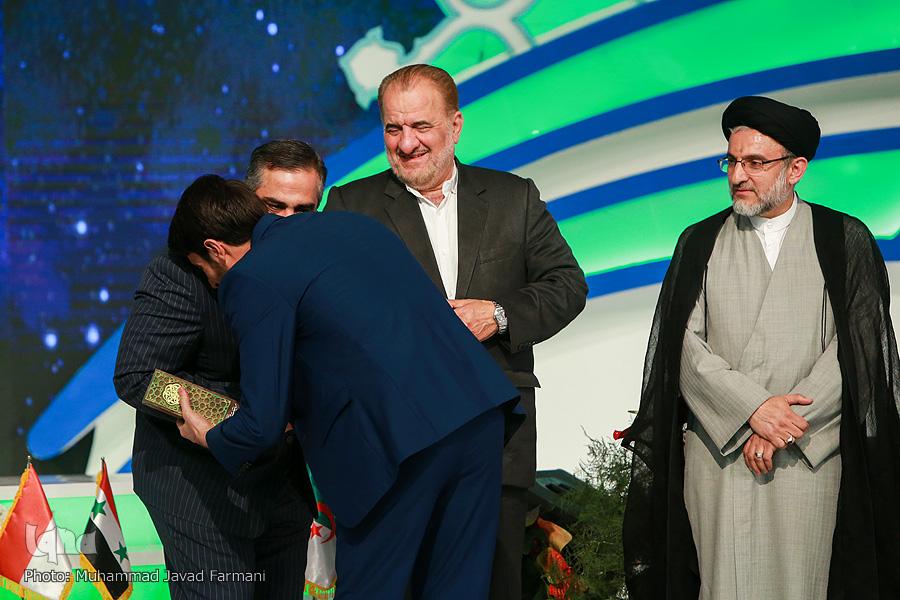 برترینهای مسابقات بینالمللی قرآن ایران معرفی شدند