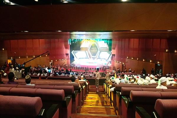 آغاز افتتاحیه مسابقات بین المللی قرآن مالزی