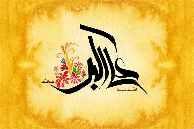 حضرت علی اکبر(ع)؛ اسوه جاویدان جوانان امروز و فردا