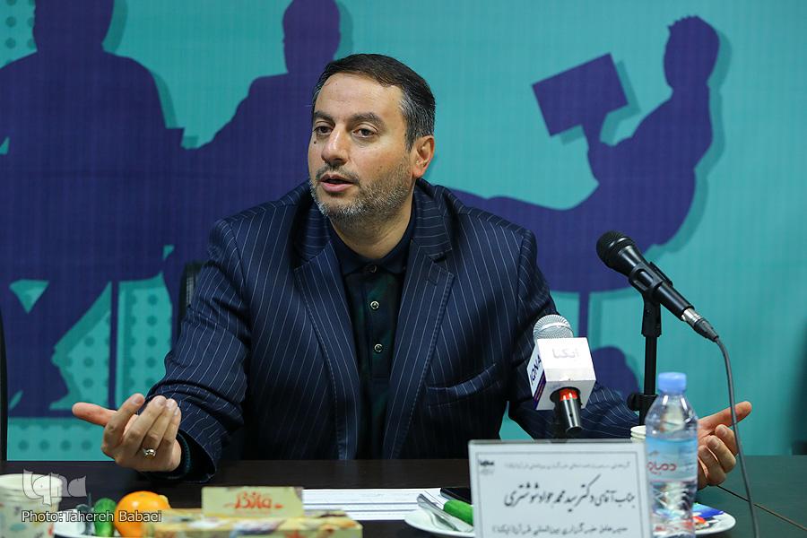 برگزاری گردهمایی دبیران شعب استانی ایکنا در تهران/ ورود فرهنگ از راه نماد ۹ جهانبینی