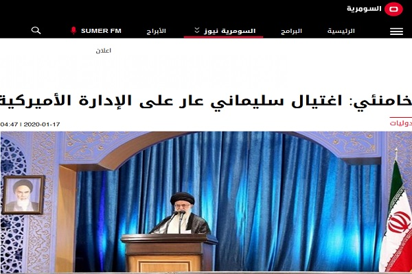 بازتاب خطبه نماز جمعه مقام معظم رهبری در رسانههای جهان