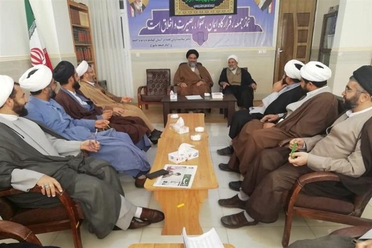 تشکیل شورای جوانان مساجد کهگیلویهوبویراحمد