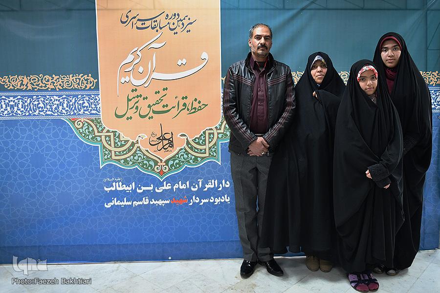 شنبه//خانوادهای پای رحل قرآن