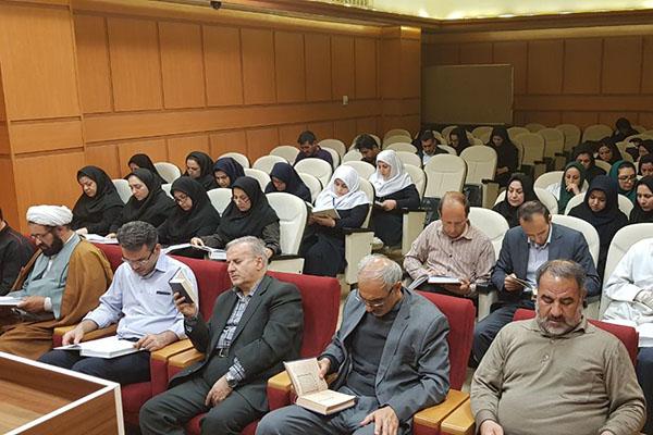 دانشکده علوم پزشکی سراب؛ میزبان مراسم جزءخوانی قرآن