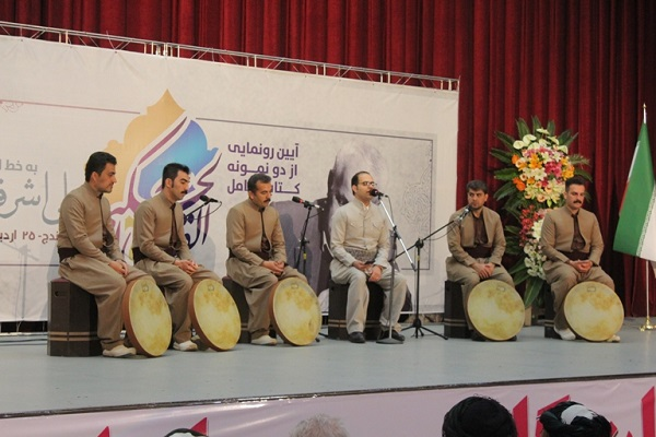 برگزاری آیین رونمایی از دو جلد قرآن در سنندج