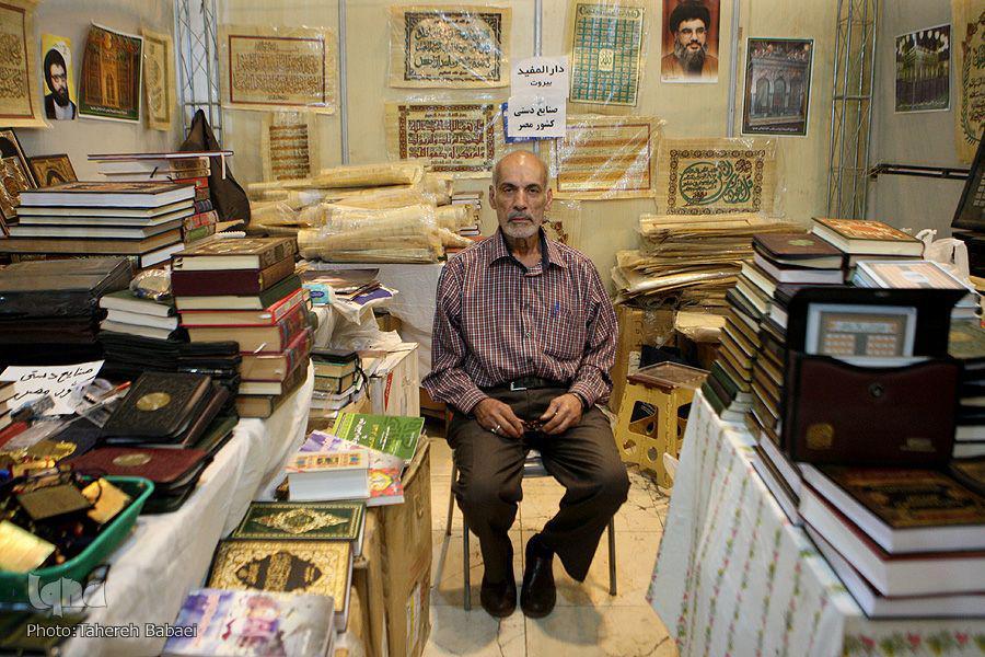 عرضه کوچکترین قرآن چاپ مصر در نمایشگاه قرآن+عکس