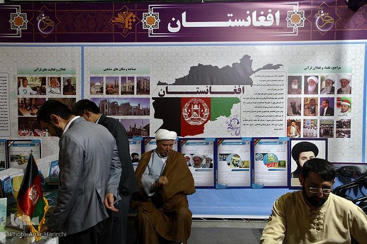 افغانستان و ایران دارای اشتراکات سنتی زیادی هستند