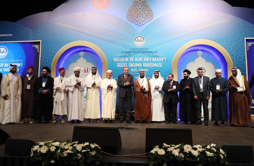 رایزنی برای تشکیل سازمان جهانی مسابقات قرآن