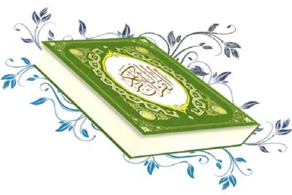 کارگاه توجیهی فرآیند دریافت و تعویض مجوز مؤسسات قرآنی در یزد برپا میشود