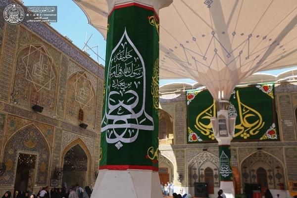 """Informe Fotográfico """"El Santuario del Príncipe de los Creyentes (P) en vísperas del 'Id Al-Ghadir"""" – El Santuario del Imam Alí (P) en Nayaf, Iraq, comenzó a decorarse en preparación para celebrar 'Id Al-Ghadir."""