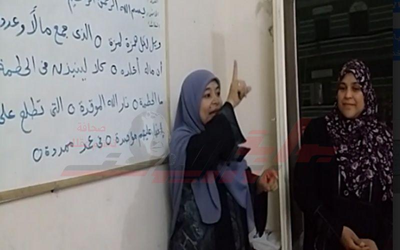 راهاندازی نخستین مدرسه آموزش قرآن به ناشنوایان در مصر + عکس
