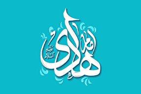 اشعار تکاندهنده امام هادی(ع) در بزم شاهانه خلیفه عباسی