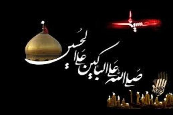علت اهمیت ثواب گریه بر سیدالشهدا(ع) در تشرف سید بحرالعلوم
