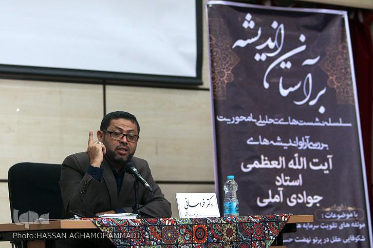 جزوه معرفت حسینی در بیان استاد خراسانی+دانلود سلطان احمدی