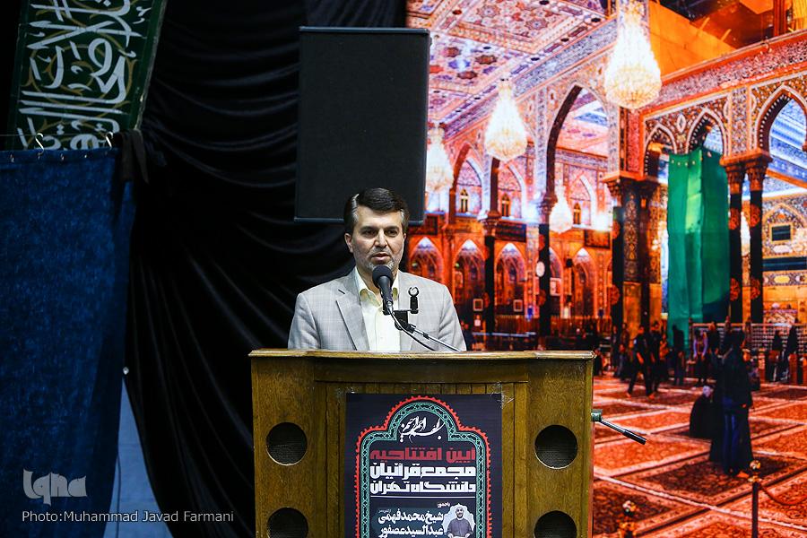افتتاحیه مجمع قرآنیان دانشگاه تهران برگزار شد