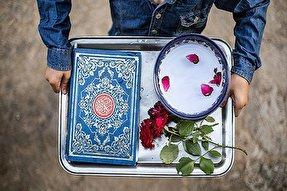 آداب سفر از منظر اسلام