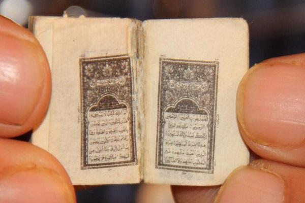 سفر اعجابانگیز قرآن نادر مصری