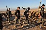 ظهور یک گروه وابسته به داعش در حومه «الرقه» سوریه