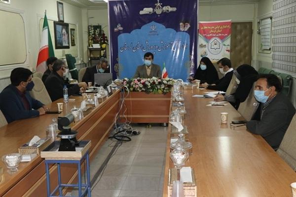 رونمایی اولین مدرسه مجازی لرستان با نام مدرسه شهید فخریزاده