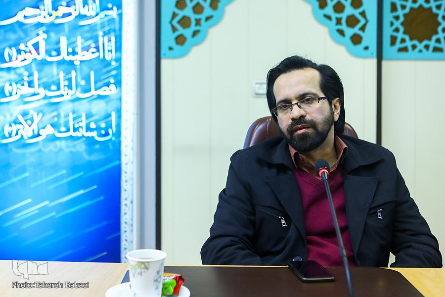حسین خندقآبادی، عضو هیئت علمی بنیاد دایرةالمعارف اسلامی