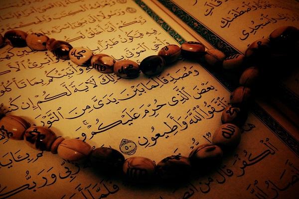 حفظ قرآن متولی خاص ندارد/ جای خالی نهاد مستقل برای ساماندهی حافظان