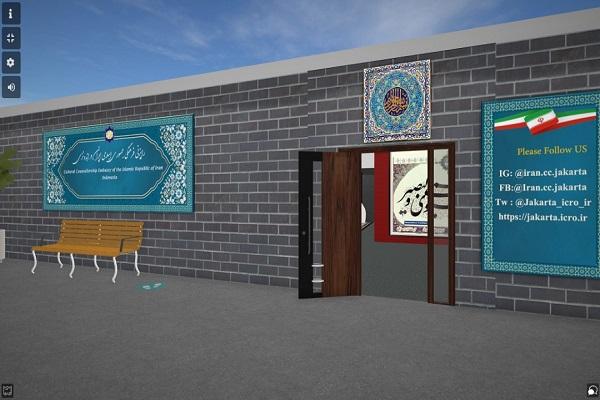 نمایش تابلوهای قرآنی با «پنجره ای به سوی ایران» در اندونزی