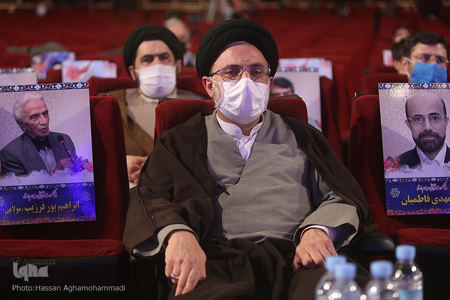 سیوهفتمین دوره مسابقات بینالمللی قرآن ایران آغاز شد