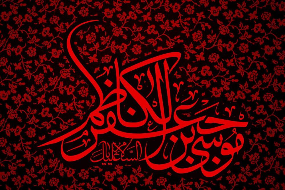 رونمایی از قرآن خطی منسوب به موسیبنجعفر(ع) در حرم رضوی