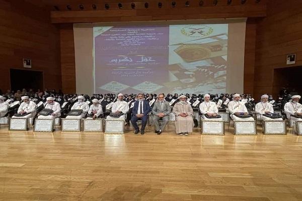 تجلیل از ۱۸۵ قرآنآموز مجازی در الجزایر