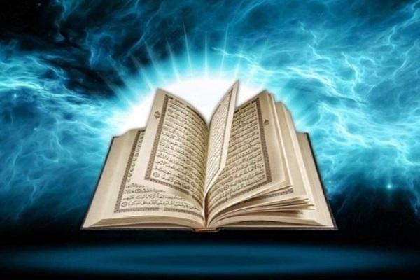 مسابقه پیامکی «کلام وحی» برگزار میشود