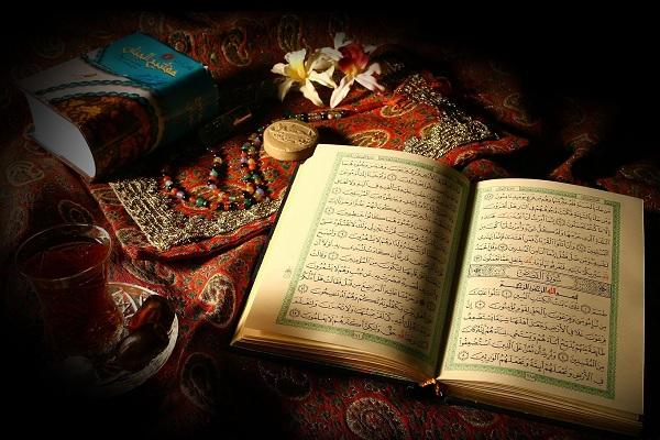 آداب تلاوت قرآن در ماه رمضان عترتنا
