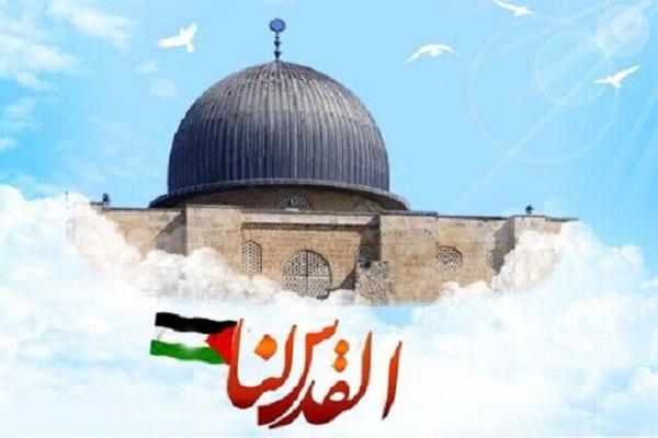 انتشار بیانیه شورای قرآن منطقه ۱۳ شهر تهران به مناسبت روز (day) قدس