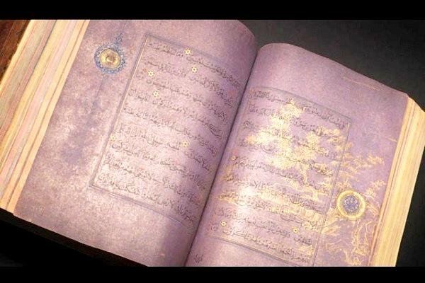 عرضه نسخه خطی قرآن طلاکاری شده در مزایده لندن