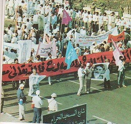 کشتار حجاج در مکه، آل سعود و حج بی برائت