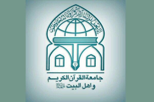 علم مردم را نسبت به موضوع حفظ قرآن افزایش دهیم