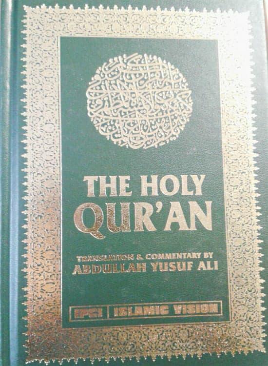 «عبدالله یوسف علی» و ترجمه قرآنی که همچنان اعتبار دارد