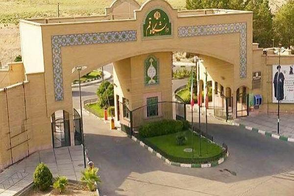 دوره تربیت معلم قرآن در دانشگاه قم برگزار میشود