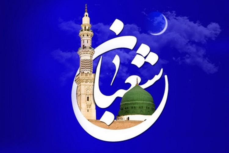 دستورالعمل امام رضا(ع) جهت آمادگی برای ورود به ماه رمضان