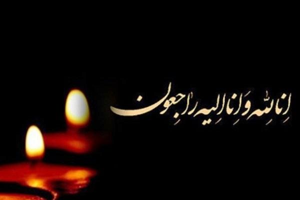 فقدان «محمدجعفر تجلی» خسارتی بزرگ به امور قرآنی