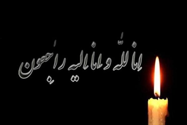 ارسالی //// قرآنِ چاپ اسوه با نام «تجلی» گره خورده است