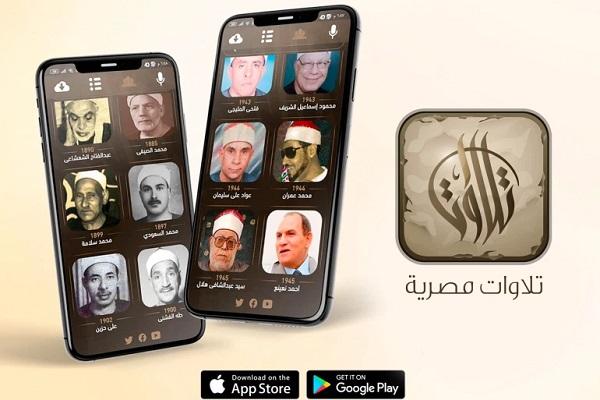 شنبه//پرکاربردترین نرمافزارهای قرآنی مسلمانان