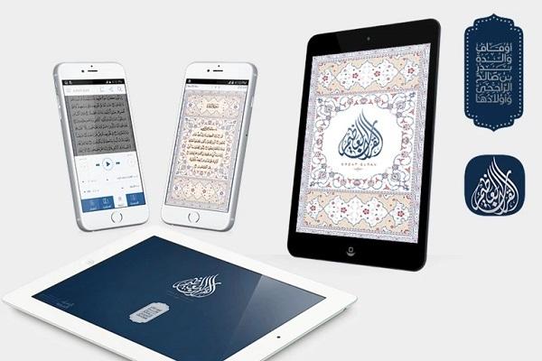 پرکاربردترین نرمافزارهای قرآنی مسلمانان