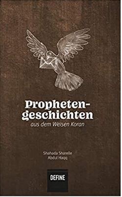 «داستان پیامبران در قرآن» در بازار نشر آلمان