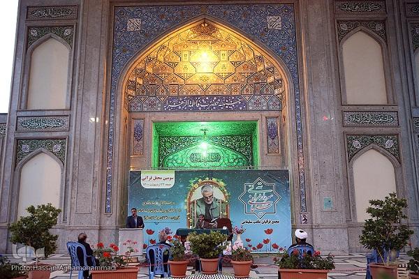 سومین محفل قرآنیان مکتب سلیمانی برگزار شد
