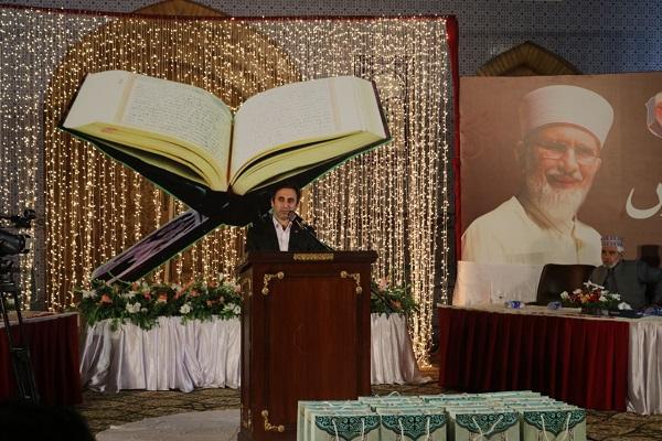 آموزش آنلاین و حضوری قرآن در «منهاجالقرآن» پاکستان/ تربیت 20 هزار معلم قرآن