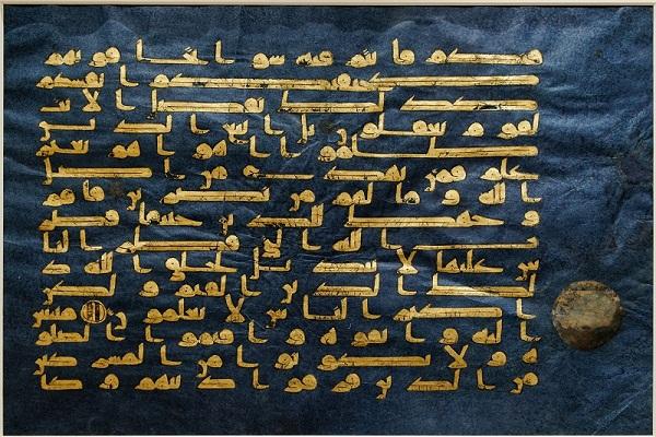 قدیمیترین قرآنهای جهان + تصاویر